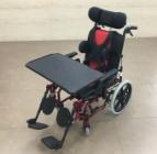 Детская инвалидная коляска Armed FS-958 LBHP