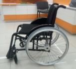 Механическое инвалидное кресло-коляска Meyra X1 2.350