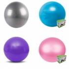 Мяч для фитнеса Profit ball d — 75 cм